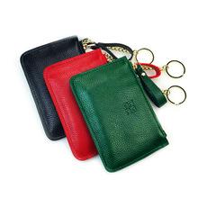 新款女士錢包拉鏈短款小卡包時尚小零錢包簡約鑰匙mini包包實用潮