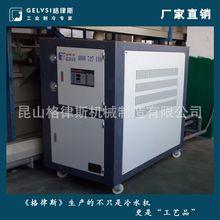 河源市品牌供应商 表面处理专用涡旋式工业冷水机 冷冻机 冰水机
