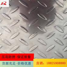 廠家直銷316不銹鋼防滑板 不銹鋼沖孔板 壓花防滑 形狀支持定制