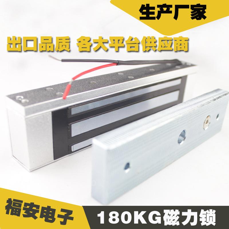中山锁厂 12V180公斤单门磁力锁 电子门禁电磁力锁断电开锁遥控锁