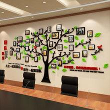 亚克力3d立体墙贴企业墙面贴纸公司文化团队墙办公室励志标语装饰
