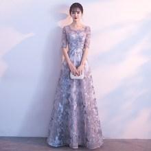 宴會晚禮服女2019春季新款高貴優雅端莊大氣藝考聚會長袖禮服顯瘦