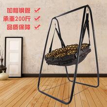 荡秋千 室内婴幼儿吊椅成人户外吊床阳台宝宝摇椅家用小孩座椅
