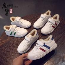 2018冬季儿童棉鞋男女童加棉时尚童鞋学生韩版休闲板鞋清仓不退换