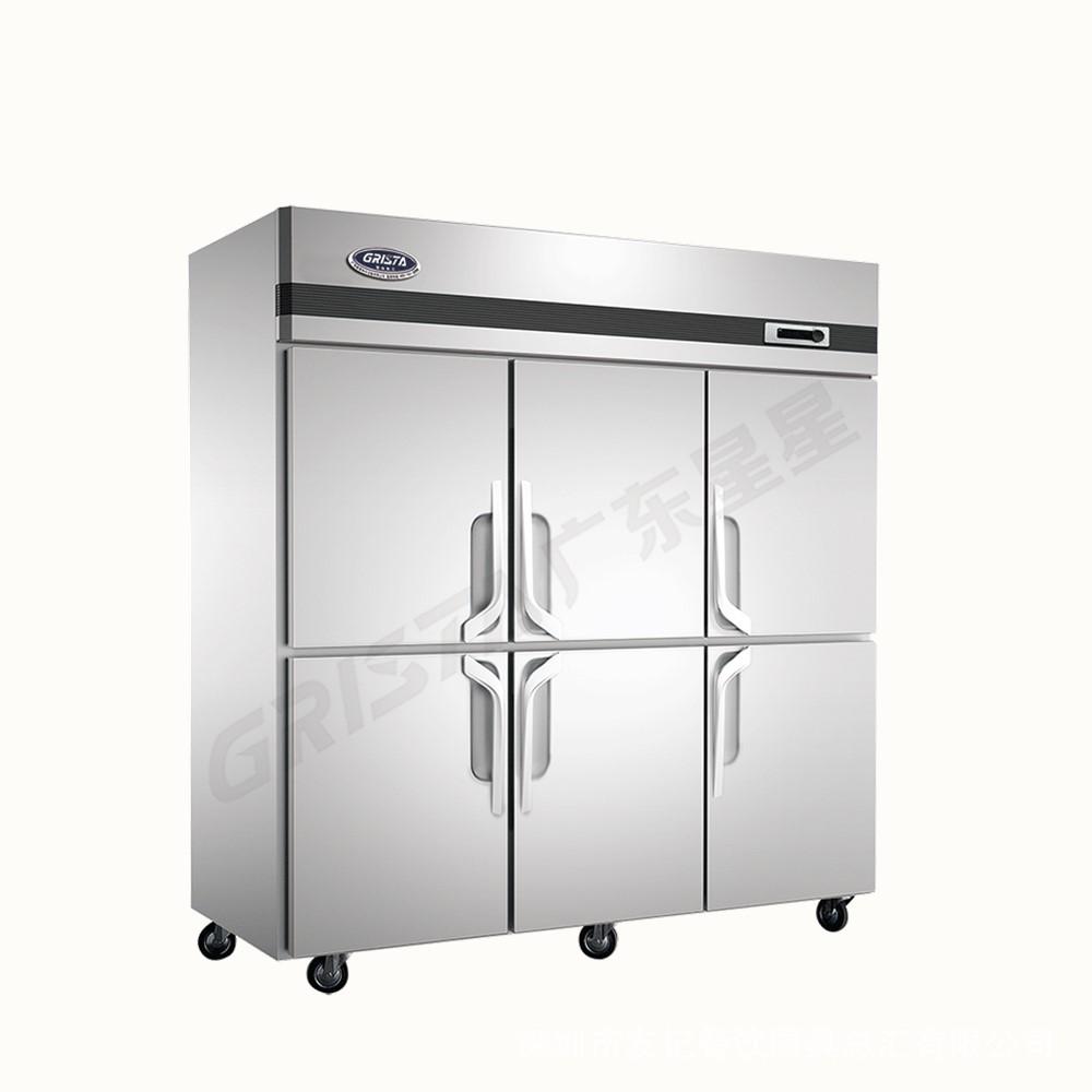 【格林斯达】星星B系商用六封门双温冷冻冷藏柜三门挂猪双温冷柜