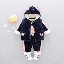 宝宝秋冬套装0一1-3岁半男宝加绒加厚三件套2婴儿卫衣金丝绒冬天4