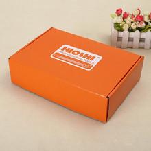 彩色飞机盒 纸盒定做 服饰水果包装快递礼品盒 印刷可定制