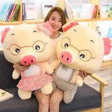 猪公仔羽绒棉情侣猪玩偶毛绒玩具萌逗猪猪大号玩偶布娃娃送女友