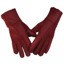 冬季皮毛一体羊皮手套男 触屏加绒加厚骑车防风保暖女生手套批发