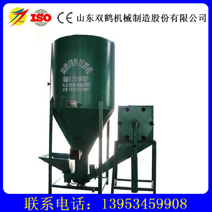 Self-priming feed grinder and