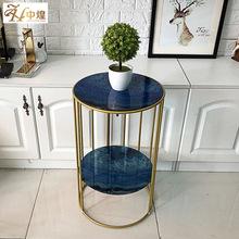 北歐輕奢金屬玻璃柜邊創意圓形兩層茶幾客廳沙發邊幾臥室床頭桌子