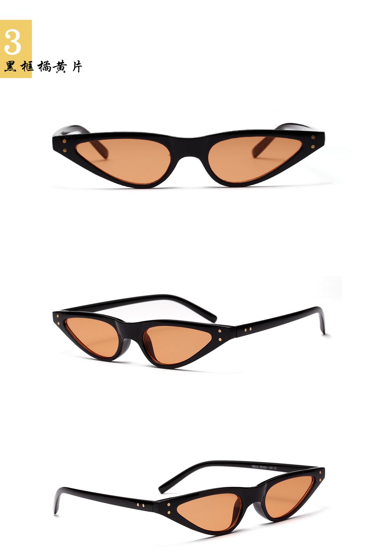 small frame women new trend sunglasses NHXU269867