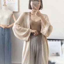 一件代发2018新款薄款空调开衫宽松慵懒中长款针织衫外套女防晒衣