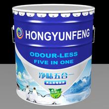 18升 20升鐵桶定制 油漆涂料包裝桶 乳膠漆化銀漿馬口鐵桶廠家