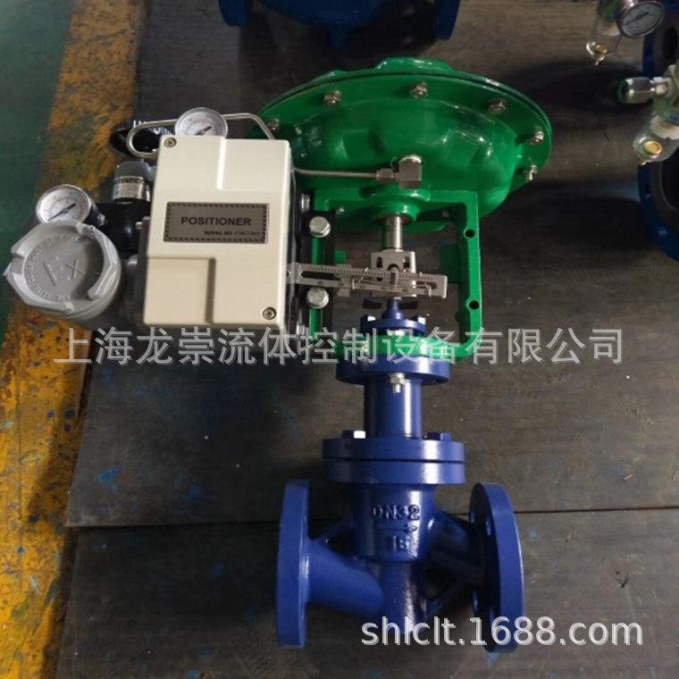 ZJHPF气动衬氟调节阀-3