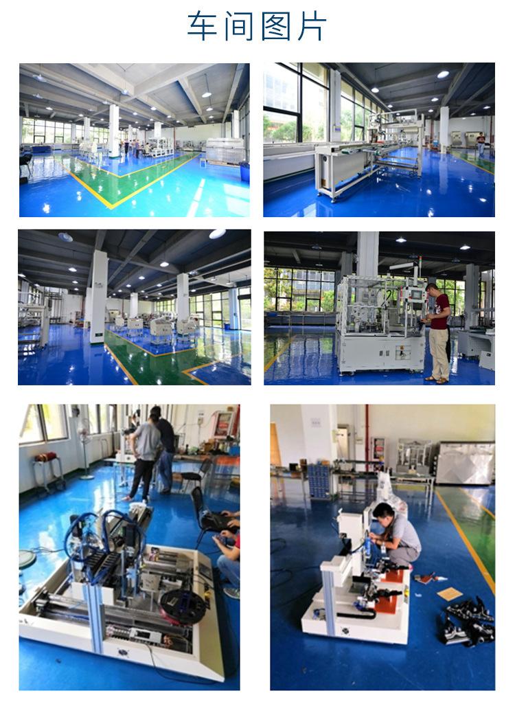 订做uv固化机_供应UV固化系统S2000专业订做uv固化机厂家直销