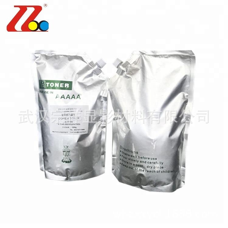兼容碳粉适用于佳能IR5000/6000复印机 办公耗材 黑度高 打印碳粉