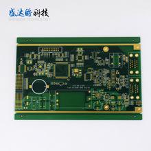 電路板加工定制作設計 PCB打樣批量生產 線路板焊接布線抄板