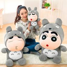 蜡笔熊猫龙猫小新公仔毛绒玩具熊布娃娃韩国萌玩偶女生可爱送女友