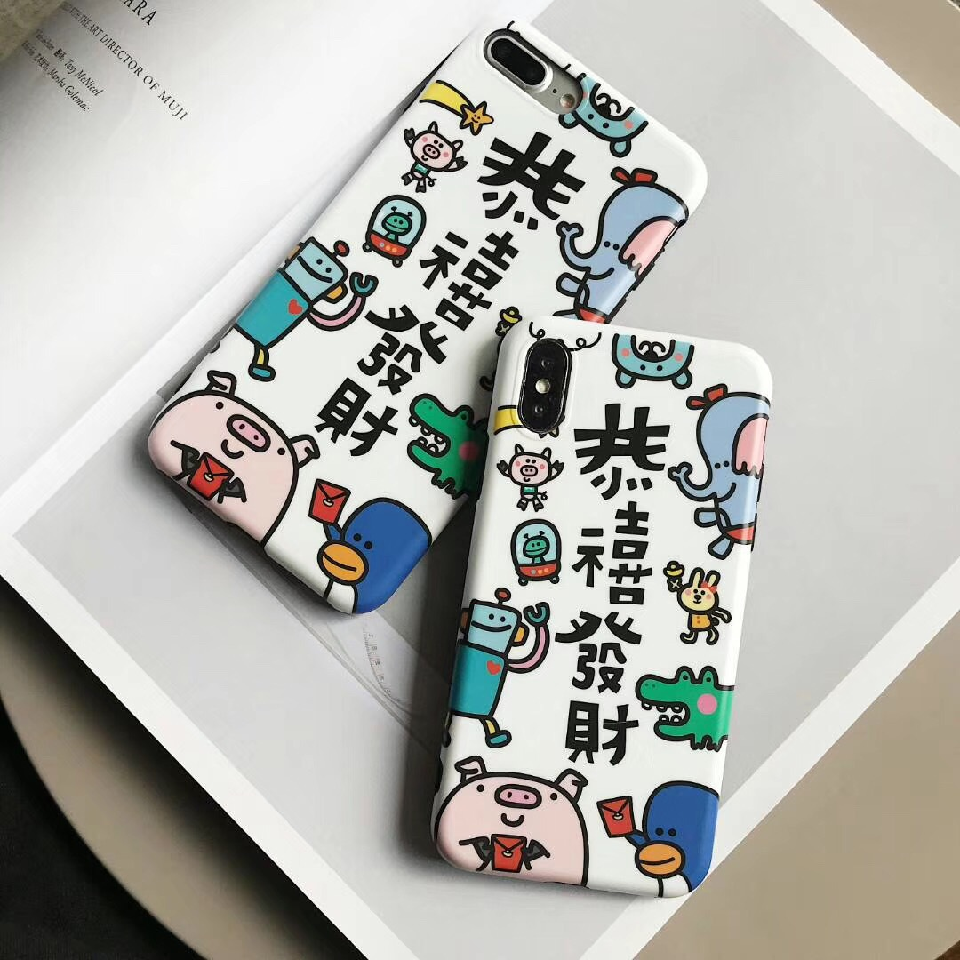 Congratulations to get rich for Apple X mobile phone shell iphonexs max/8plus/7/XR cartoon cute animal 6s