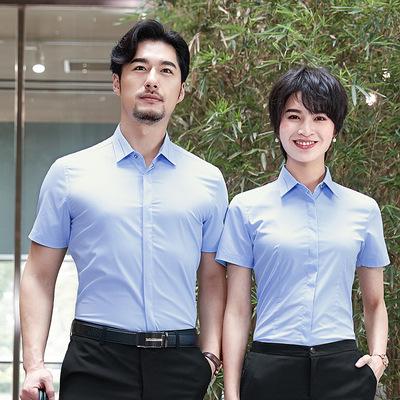 夏季短袖弹力男女同款职业抗皱衬衫女防走光商务银行职员白色衬衣