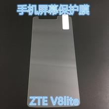 中興ZTE V8LITE手機屏幕保護膜 鋼化玻璃半屏弧邊高清透明防爆貼