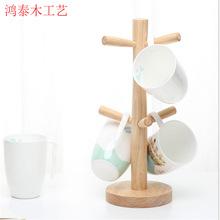 创意家用杯架水杯挂架玻璃杯马克杯沥水杯架子咖啡杯收纳架木杯架