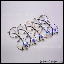 新款眼镜框 韩版圆形复古眼镜架 防蓝光金属平光镜 2022