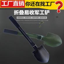 工兵鏟多功能小號軍工用鐵鍬鏟子釣魚戶外用品錳鋼折疊兵工鏟中國