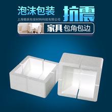 巧克力小號泡沫箱定做特價泡沫包裝盒生產直銷