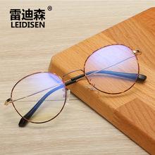 韩版金属学生配镜开球眼镜框圆形男女款文艺范潮眼镜架5809