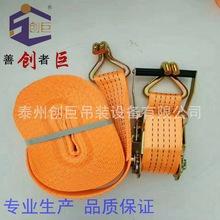 7.20创巨吊装 供应 收紧器 捆绑带 拉紧器 拉紧带5cm