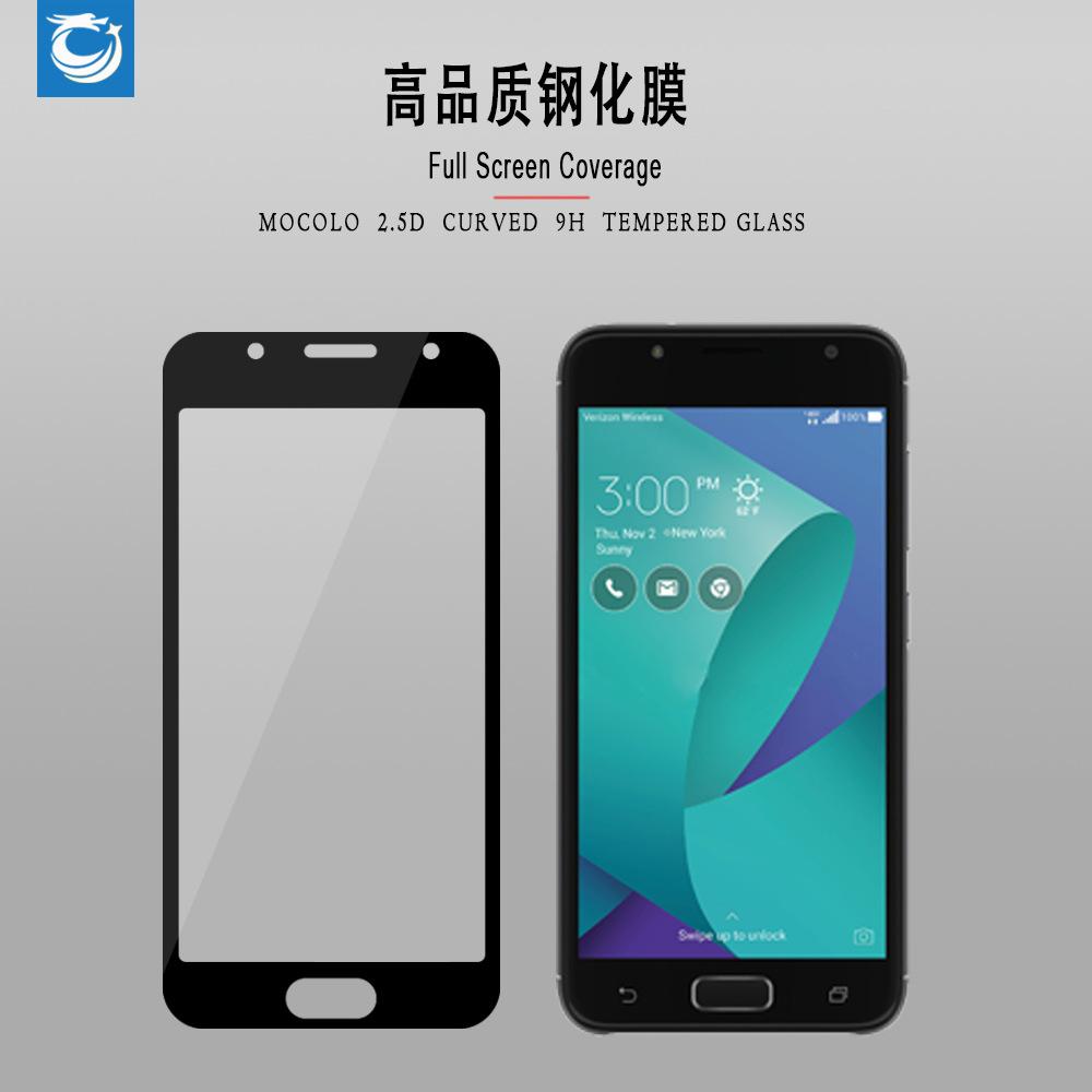 适用华硕 ASUS ROG Phone 全屏丝印钢化膜手机 iPhone X/SE2 外贸