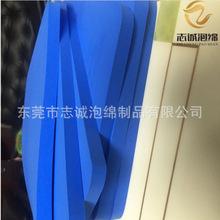 直銷生產PVA吸水海綿片材 PVA方塊海綿片材 吸水片材PU海綿滾輪