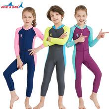 2018新款兒童潛水服戶外長袖連體泳衣防曬速干中小童泳裝一件代發