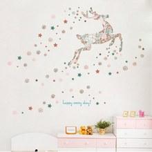 XL7166卡通圣诞雪花鹿墙贴儿童房玻璃橱窗背景装饰可移除自粘贴纸
