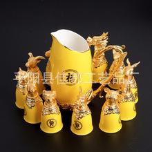 中國紅十二生肖酒具酒杯套裝創意陶瓷工藝品鍍金12生肖獸首白酒杯