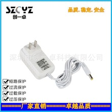 廠家直銷5v2a電源適配器白色美規led燈條燈帶dc power supply