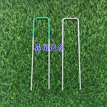 假草坪U型固定釘 緊固件固定釘 U形彎釘 尖頭固定釘 防草布地釘