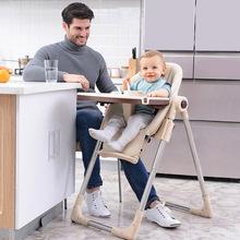 多功能可折叠宝宝餐椅 便携式儿童餐椅 宝宝吃饭用椅子母婴用品