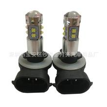 新款汽车led雾灯881 50W CREE 10LED改装雾灯 CREE转向灯 倒车灯