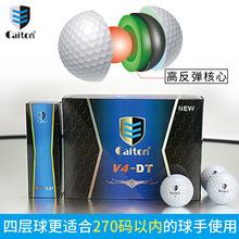 caiton高尔夫球沙林四层球  golf ball surlyu高尔夫四层比赛球