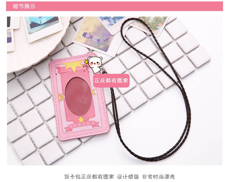 New animation fashion card wallet cartoon bus card holder work permit badge card holder leather braided lanyard  NHBN237985