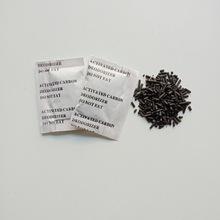 5克活性炭 小包炭包 礼品盒皮革塑料除味剂除臭剂吸味去味剂定做