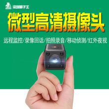 兩百萬高清微型攝像機便攜運動DV大容量電池無光夜視HDQ9小攝像頭