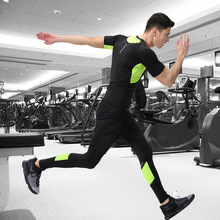 New short-sleeved workout clothes three-piece tight-fitting stretch-dry clothes gym training running suit men