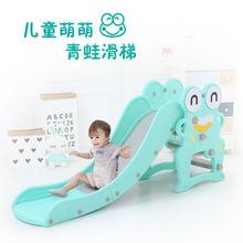 新款青蛙滑梯室内儿童塑料玩具滑梯家用宝宝可折叠加厚加长滑滑梯