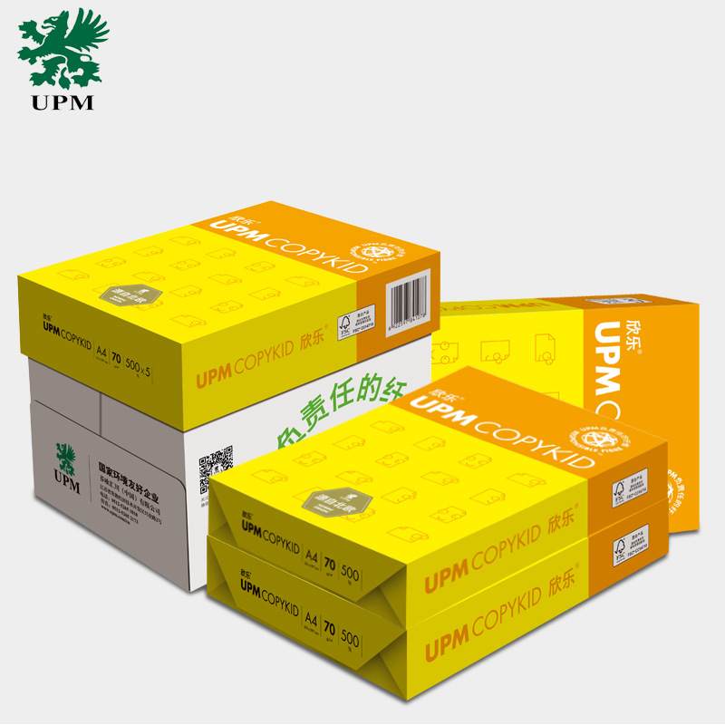 厂家直销欣乐a4复印纸办公用纸A4打印纸70g500张整箱复印纸批发