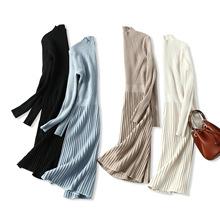 19秋冬新品 優雅顯氣質!修身顯瘦 半高領羊毛坑條打底針織連衣裙