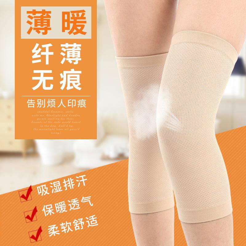 夏季超薄透气护膝盖竹炭关节炎护腿中老年无痕保暖运动尼龙护膝